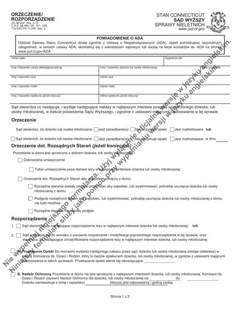 Form JD-JM-65P Printable Pdf