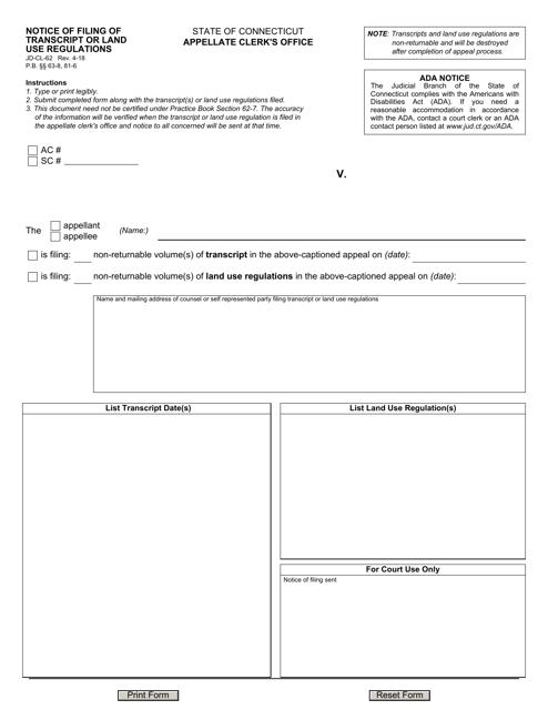 Form JD-CL-62  Printable Pdf