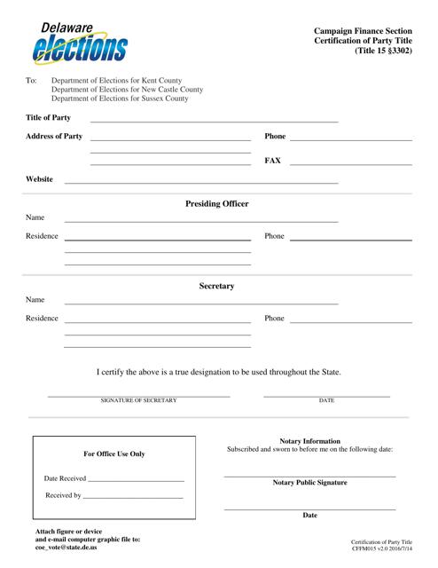 Form CFFM015 Printable Pdf