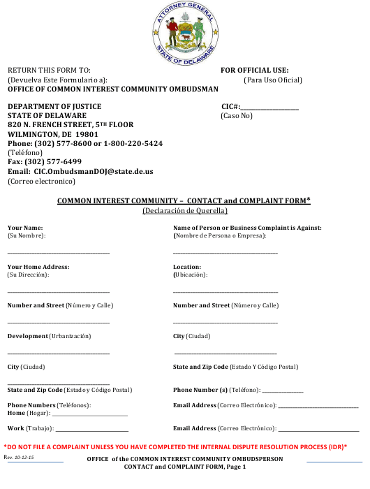 """""""Contact and Complaint Form - Common Interest Community"""" - Delaware Download Pdf"""