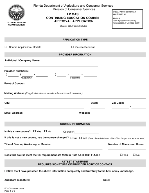 Form FDACS-03586 Printable Pdf