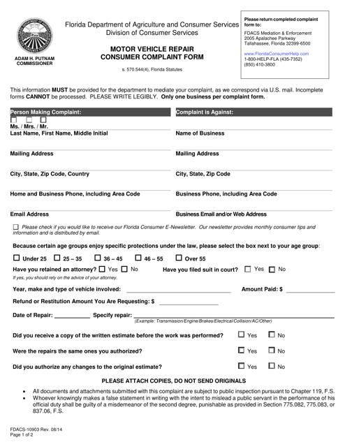 Form FDACS-10903  Printable Pdf
