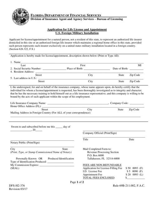 Form DFS-H2-376 Printable Pdf