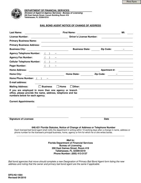Form DFS-H2-1564 Printable Pdf