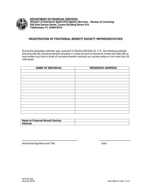 Form DFS-H2-569 Printable Pdf