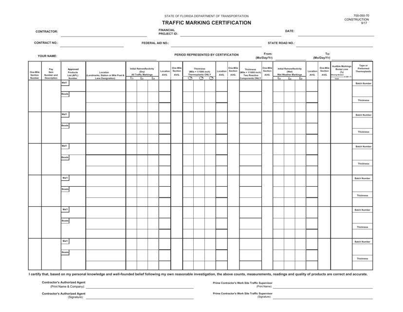 Form 700-050-70  Printable Pdf
