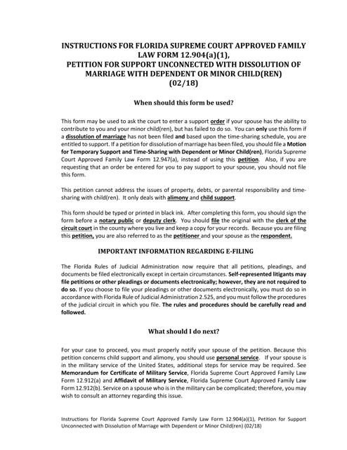 Form 12.904(A)(1)  Printable Pdf