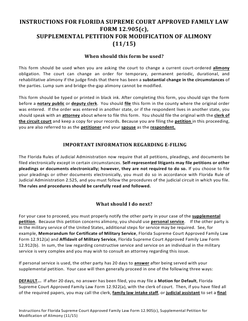 Form 12.905(С)  Printable Pdf