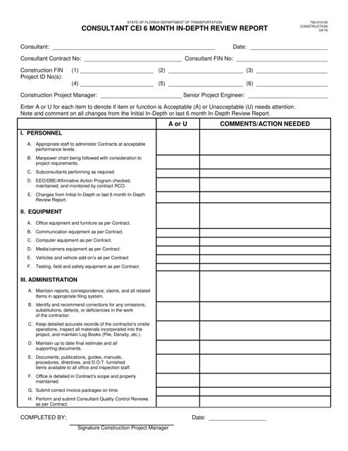 Form 700-010-03  Printable Pdf