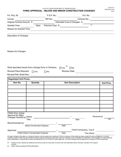 Form 700-010-47  Printable Pdf