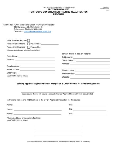 Form 700-010-51  Printable Pdf