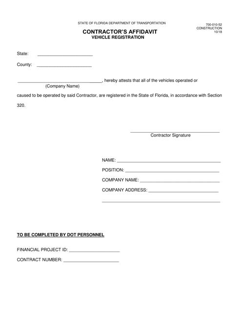 Form 700-010-52  Printable Pdf