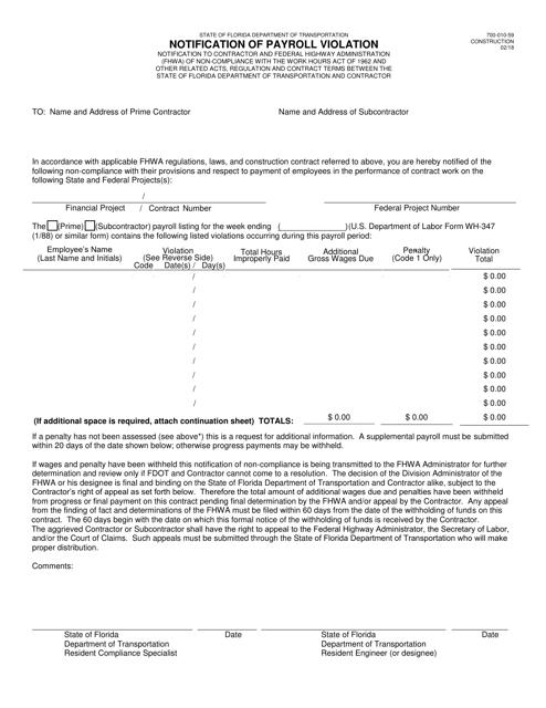 Form 700-010-59  Printable Pdf
