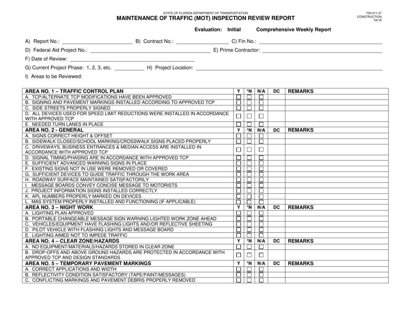 Form 700-011-37 Fillable Pdf