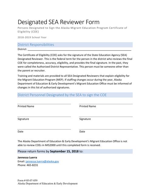 Form 05-07-059  Printable Pdf