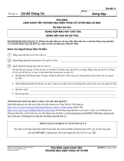 Form DV-901  Printable Pdf