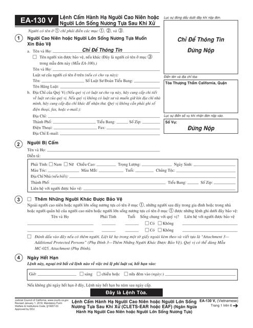 Form EA-130 V Printable Pdf