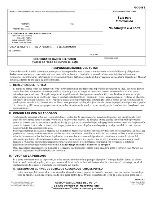 Formulario GC-348 S  Printable Pdf