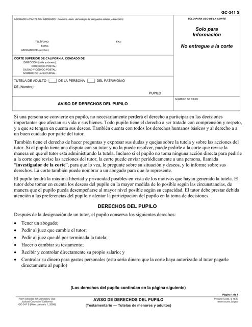 Formulario GC-341 S  Printable Pdf