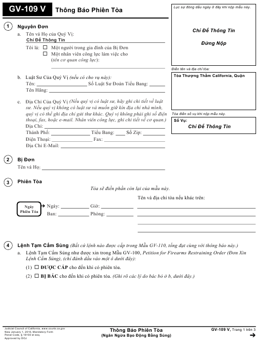Form GV-109 V Printable Pdf