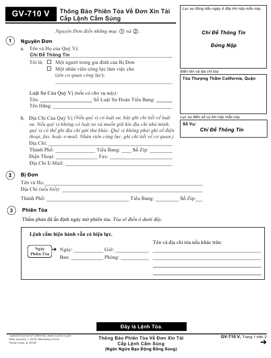 Form GV-710 V Printable Pdf