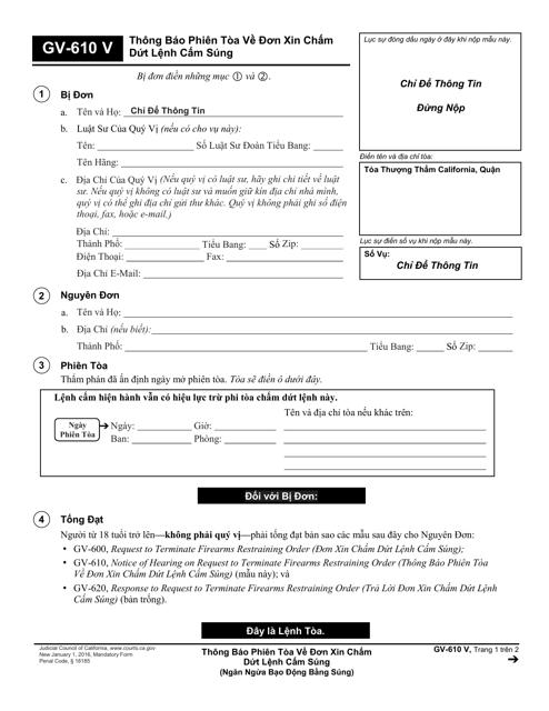 Form GV-610 V Printable Pdf