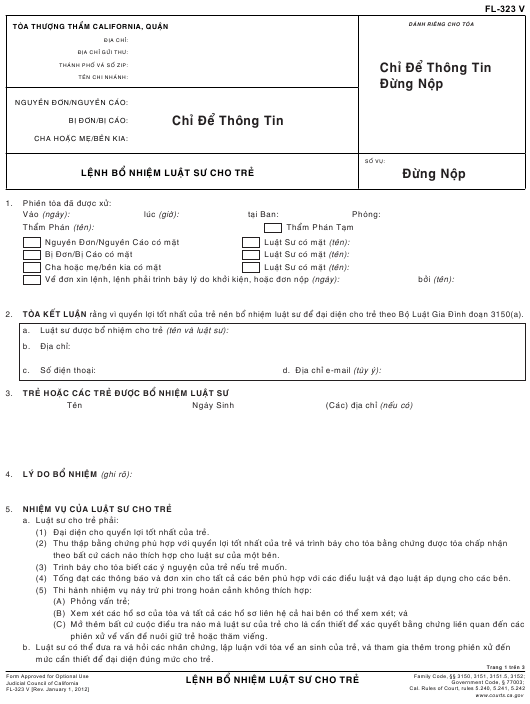 Form FL-323 V Printable Pdf