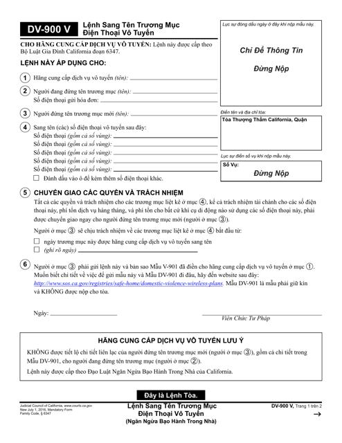 Form DV-900 V Printable Pdf