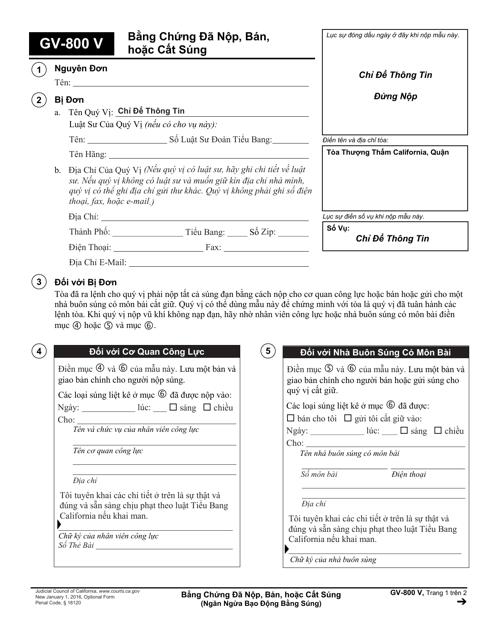 Form GV-800 V Printable Pdf