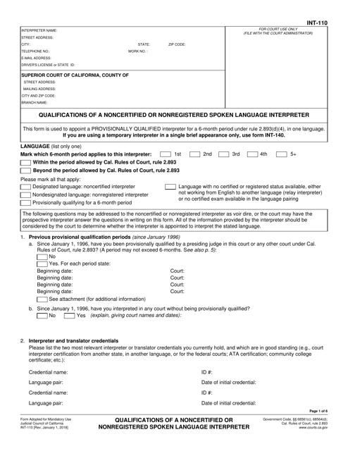 Form INT-110 Fillable Pdf