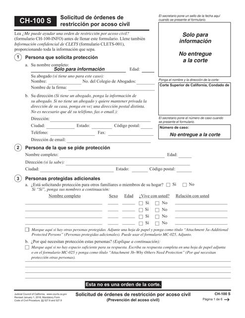 Formulario CH-100 S  Printable Pdf