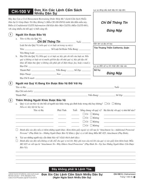 Form CH-100 V Printable Pdf