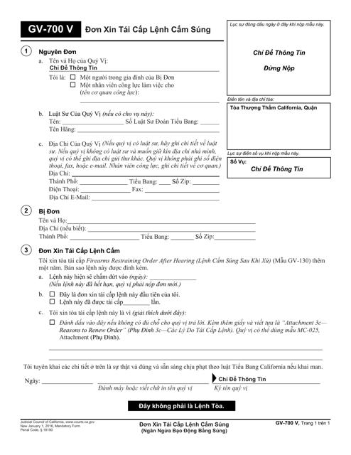 Form GV-700 V Printable Pdf