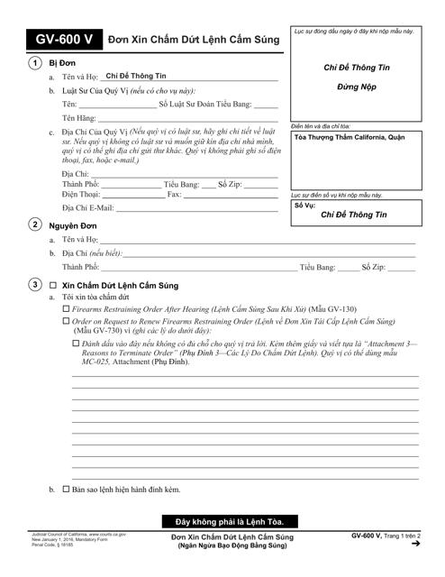 Form GV-600 V  Printable Pdf