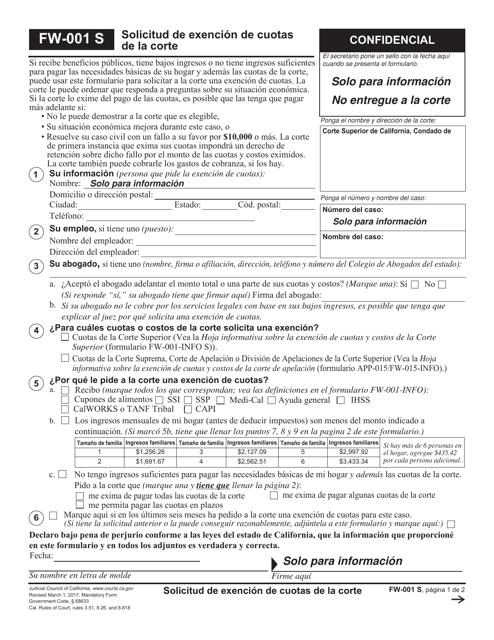 Formulario FW-001 S  Printable Pdf