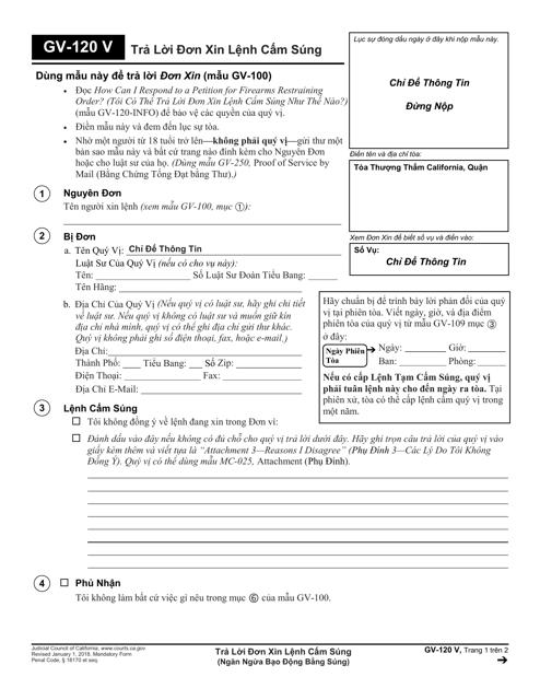 Form GV-120 V  Printable Pdf