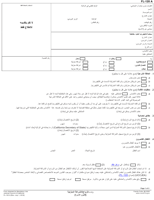 Form FL-120 A Printable Pdf