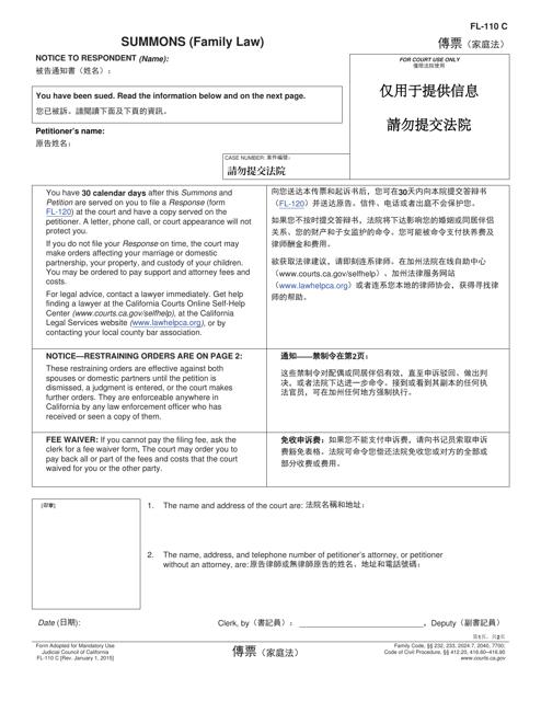 Form FL-110 C  Printable Pdf