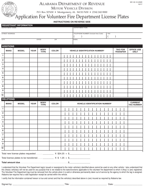 Form MV40-12-250D  Printable Pdf