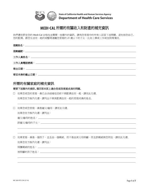 Form MC604 IPS CH Printable Pdf