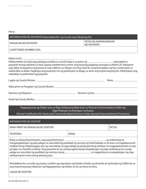 Form MC604 MDV TAG Printable Pdf