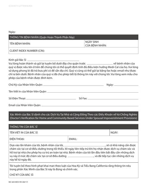 Form MC604 MDV VIE Printable Pdf