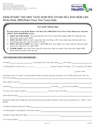 "Form DMHC20-224 ""Independent Medical Review Application (Imr)/Complaint Form"" - California (Hmong)"
