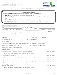 "Form Dmhc20-224 ""Imr Application/Complaint Form"" - California (Vietnamese)"