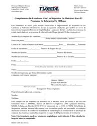 Form HSMV 72836  Fillable Pdf