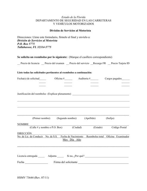 Formulario HSMV73644  Printable Pdf