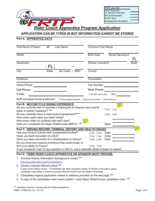 Form HSMV77058  Printable Pdf