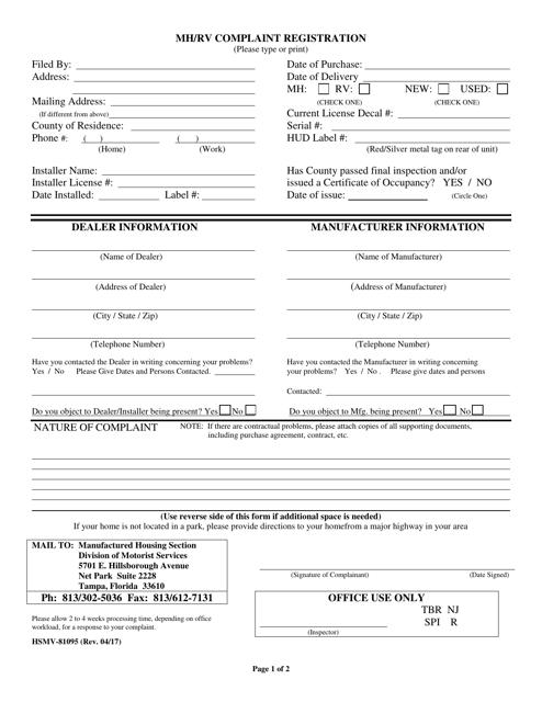 Form HSMV-81095  Printable Pdf