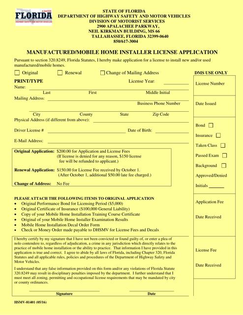 Form HSMV-81401  Printable Pdf