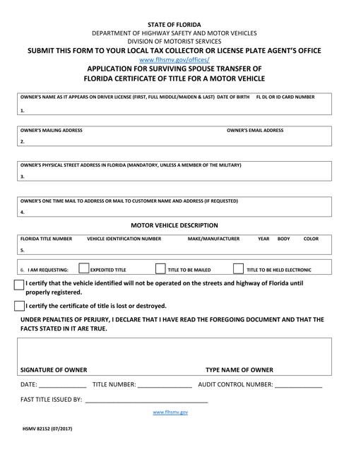 Form HSMV82152  Printable Pdf